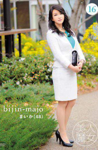 BIJN-016 48 Years Of Age Or Beauty Witch Mai 16