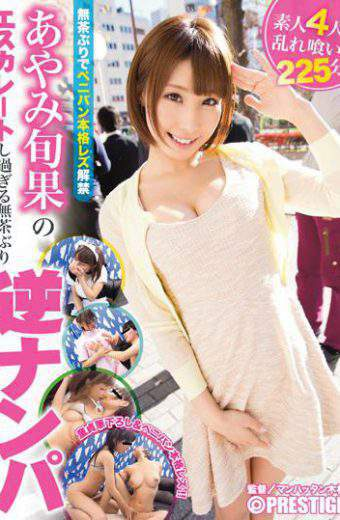 ABP-274 The Escalating Reckless The First Time In Reverse Nampa Too Of Ayami Shunhate