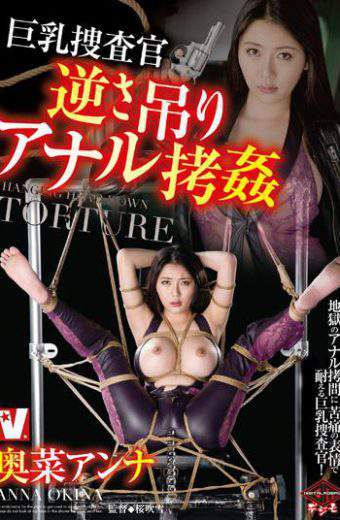VICD-299 Big Investigator Hanging Upside Down Anal Rape Okina Anna