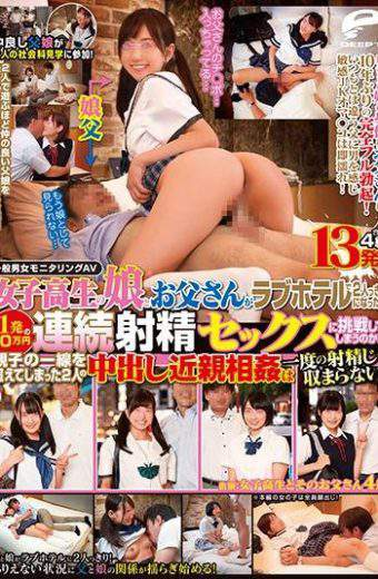 DVDMS-175 General Males And Females Monitoring AV Friends Participate In Adult Social Studies Tours!If The Girls' School Girl's Daughter And Father Are Two At The Love Hotel Will You Challenge One Hundred Thousand Yen Continuous Ejaculation Sex! WhatOn The Body Of The Grown Daughter Dad Got A Full Erection For The First Time In Ten Years!