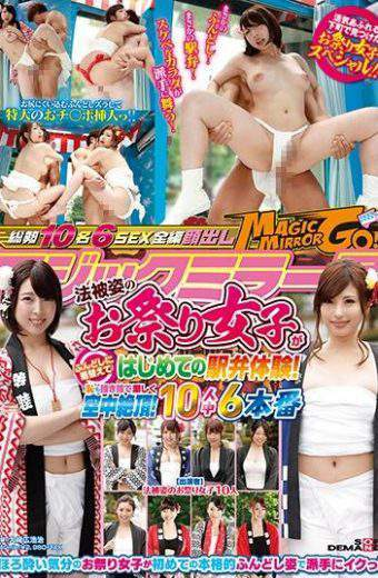 SDMU-680 Magic Mirror Festival Festival Leggy Festival The First Time The Girls Change Clothes To A Loincloth Entrance Experience!scraping Also Shame And Violently Caught In The Sky!6 Out Of 10 People