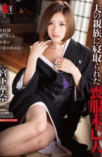 HBAD-339 Mourning Widow Miyashita Was Cuckold To The Relatives Of The Husband Kana