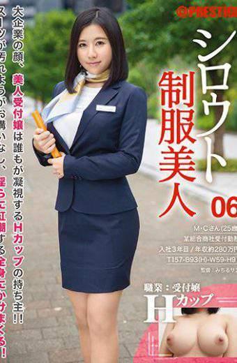 AKA-034 Amateur Uniform Beauty 06