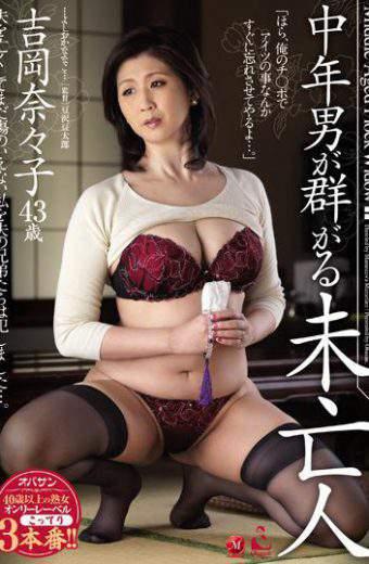 OBA-331 Widow Yoshioka Middle-aged Man Flock Nanako