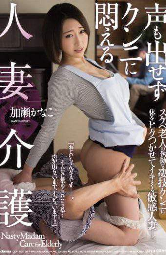 JUY-107 Married Woman Writhes In Cunnilingus Not Put Out Voice Care Kanako Kase