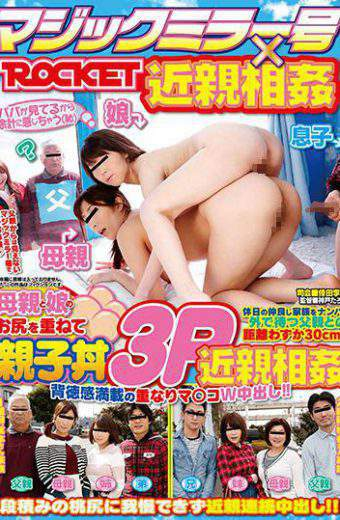 RCT-971 Oyakodon 3p Incest Repeatedly Ass Magic Mirror No. Rocket Incest Mother And Daughter