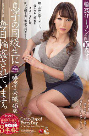 OBA-334 It Has Been Gang-raped On A Daily Basis To The Son Of A Classmate. Miori Fujisawa