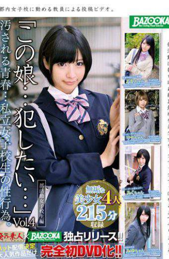 BAZX-054 I Want This Girl Committed Vol.4 Youth Private School Girls Of Sexual Activity To Be Soiled.extracurricular Activities School Girls Hen