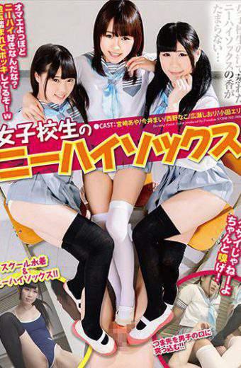 NFDM-502 School Girls Knee High Socks Of