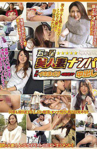 WA-339 Five-star Beauty Pies Wife Nampa De M Iki Rolled Four Hours Sp