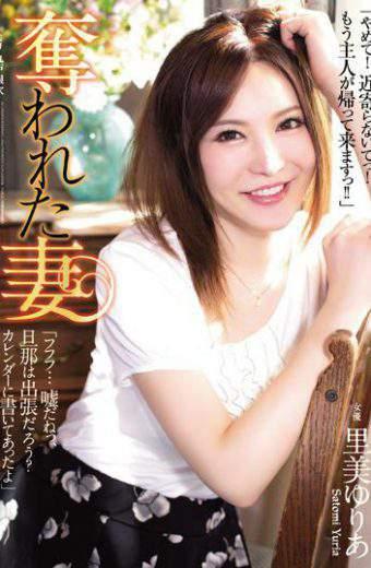 SHKD-734 Stolen Wife Satomi Yuria