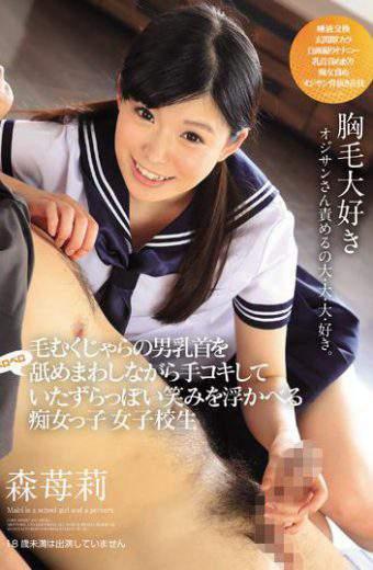 MUDR-023 Hairy Guy Licking Licking Licking Licking Handjob And Slurping Smiley Slut School Girls School Student Morishigori Rika