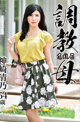 BRK-07 Kanno Kanzaki Mother To Be Trained
