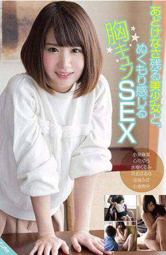 SQTE-170 An Awkwardness And A Beautiful Girl Remaining Feeling Warmth Mr. Kyun Sex