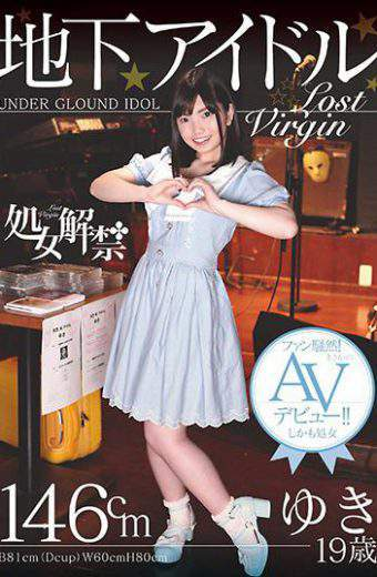 NEO-119 Virginity Liberation Underground Idol Yuki 19 Years Old Fans Noisy!Nobody's AV Debut! !Moreover A Virgin