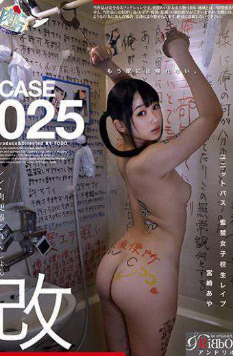 ARBB-044 Shin Meat Urinal Collection Reforming Unit Bus Captivity School Girls Rape Aya Miyazaki Case025
