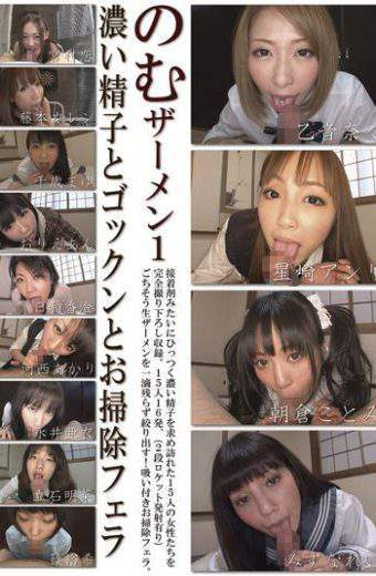KPFS-001 A Cleaning Fellatio Semen And Sperm Dark Drink And Gokkun