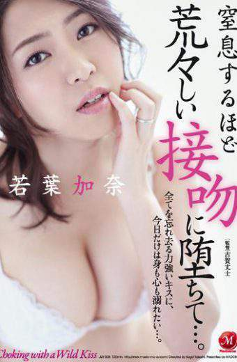 JUY-308 It Fell Into A Rough Kiss As It Suffocates . Wakaba Kana