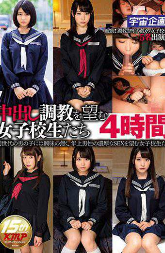 MDTM-293 Female College Students Wishing For Vaginal Cumshot Training 4 Hours