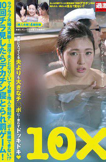 NHDTA-953 Lovey-dovey Couple Large Experiment!can Not Ignore The Erection Ji Port Of Others Wife Can Have Next To Her Husband In The Mixed Bathing! 10 Times Fliers Seen Once Big Penis Sleeping Taken Punishment Game!