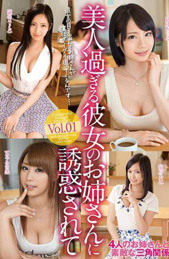 GNE-176 I Have Been Tempted To Her Sister Too Beautiful 1