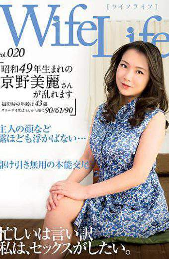 ELEG-020 Wifelife Vol.020 Miura Kyono Who Was Born In Showa 49 Is Disturbed Age At The Time Of Shooting Is 43 Years Three Size Starts From 906190