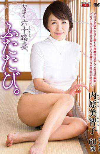 JURA-05 First Shooting Musoji Wife Again. Michiko Uchihara