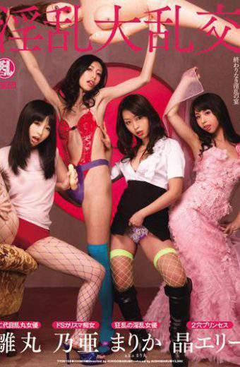 TYOD-108 Akira Maru Erie Marika Noa Gangbang Horny Chick