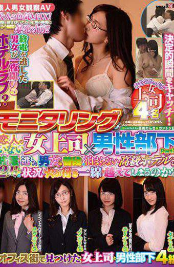 SDMU-548 Do The Men And Women Who Missed The Woman Boss Male Subordinates Part2 Last Train That Have No Monitoring Lover Would Cross The Line Marked With Fire To The Situation Of Just The Two Of People In The Luxury Hotel That Does Not Stop Is Usually