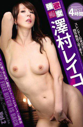 ASFB-270 Sawamura Reiko Best 4 Hours The Free Bitch Is Back Vol.2