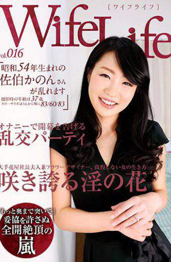 ELEG-016 WifeLife 836083 Vol.016 1979 Age At The Time Of Kanon Saeki's Is Disturbed Shooting Born From 37-year-old Three Sizes Are On The Order