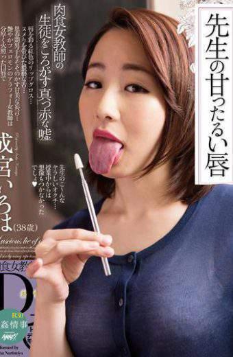 MUNJ-021 Teacher Of Sugary Lips Narimiya Abcs