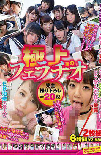 SVDVD-614 Eleven Nurses Treated With Ed Treatment Jk 9 People From Practical Av Study Group Practiced Three Women Ad Showed Skills Learned With Location To Earn Pocket Money Taking A Complete Blowjob Completely Taking A Total Of 20 People!2 Sheets 6 Hours