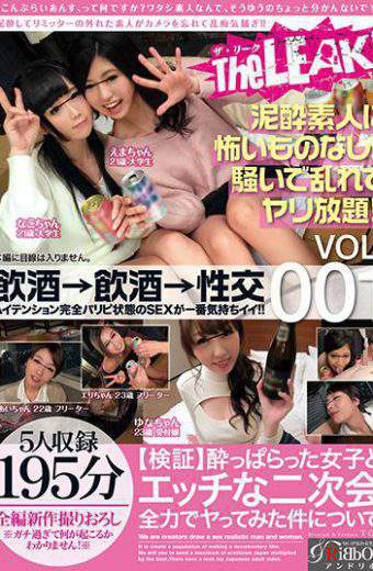 ARLE-013 Verification Drunken Girls And Horny In The After-party Best For The Matter Tried.vol.001