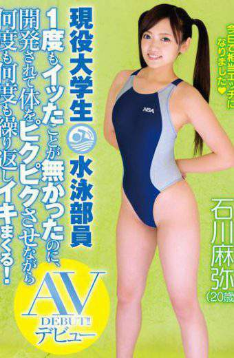 ZEX-311 Though It Was Not Even Active College Student Swimming Staff Av Debut Once Was Said Also Repeated Spree Again And Again While Twitching The Developed To The Body!maya Ishikawa
