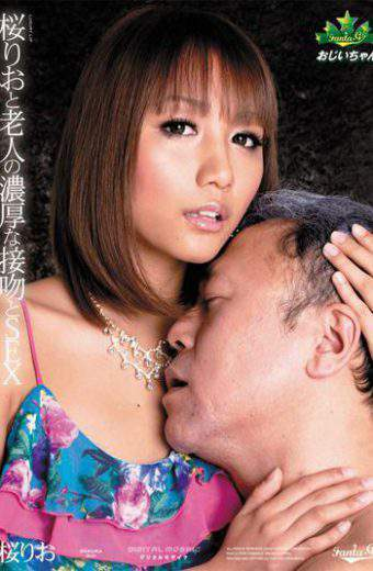 ZONO-020 Sex And Kiss The Old Man And A Rich Cherry Rio
