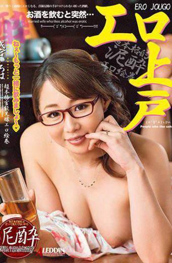 SPRD-960 Ero Ueto Suddenly When Drinking Alcohol Narimiya Iroha