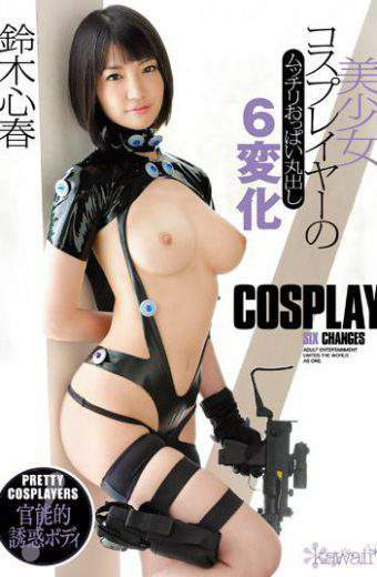 KAWD-758 Plump Girl Cosplayers Tits Bare 6 Change Suzuki Kokoroharu