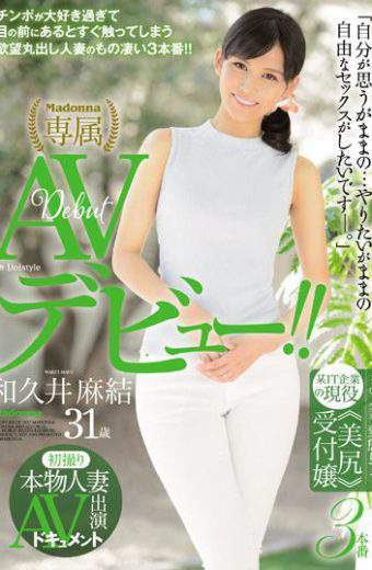 JUY-116 First Take Real Housewife Av Performers Documents That Married Woman Transformation Per Certain It Companies Active Duty Nice Ass Receptionist Av Debut! ! Wakui Asayui