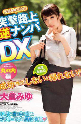 XVSR-174 Miyu Okura Go! !assault Street Reverse Nampa Dx Marunouchi Hen