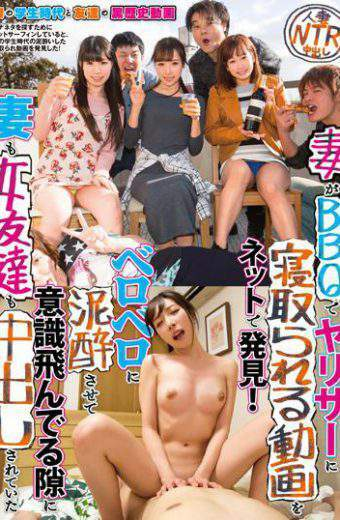 KAGP-007 A Wife Finds A Video On Ya Risa That Will Fall Asleep At Bbq On The Net!a Wife And A Girl Friend Were Cumbed In The Gap Where He Was Drunk By Verobero And He Was Consciously Flying