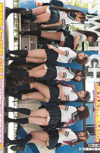 SW-454 When I Look At The Underwear Of High School Girls To See The Way To Work Every Morning It Matters That Women Have Been Staring At Me With A Shy Face.dx