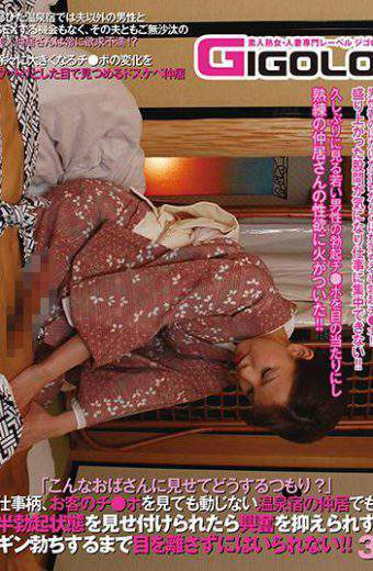 GIGL-352 I Am Going To Do To Show To This Aunt My Job Not Help But Keep An Eye To Also Erection Ginn Not Be Suppressed Excitement When You Are Showing Off A Semi-erection State In Nakai Of Hot Spring Inn Unfazed Even Look At The Customers Of The Switch Po! !three