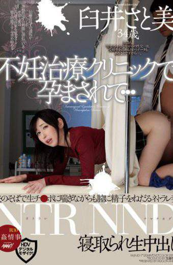 MUNJ-011 Been Conceived In Fertility Clinics Satomi Usui
