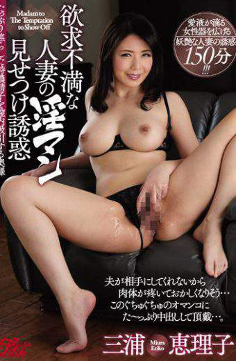 JUFD-774 Frustrated Married Wife's Husband Man Showing Off Temptation Magnificent Spermatozoa Sucked In Vagina Mr. Mikura Eriko
