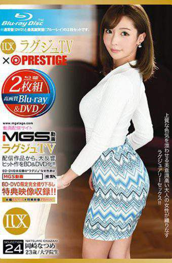 LXVS-024 Raguju Tv Prestige Selection 24 Blu-ray Disc Dvd Okazaki Natsume