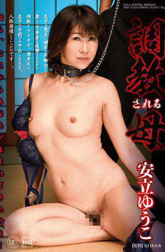 BRK-03 Mother Is Torture Yuko Adachi
