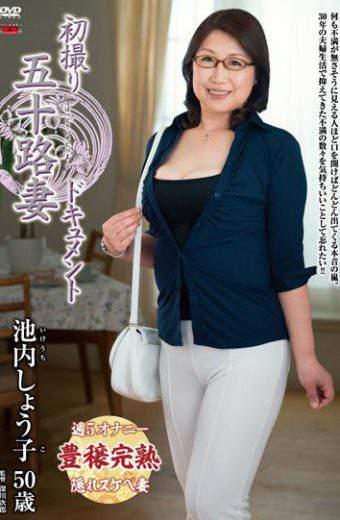 JRZD-659 First Shooting Age Fifty Wife Document Shoko Ikeuchi