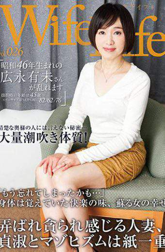 ELEG-026 Wifelife Vol.026 Yui Hirokuna Who Was Born In Showa 46 Is Disturbed Age At The Time Of Shooting Is 45 Years Three Sizes Are Sequentially Numbered From 826276