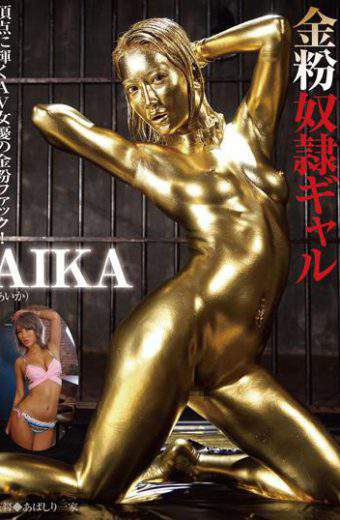 ABG-006 Goldberry Slave Gals Aika
